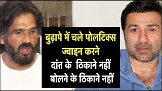Suniel Shetty Slams Sunny Deol On Joining Politics Indirectly At This Age!