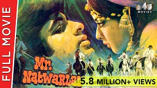Mr. Natwarlal | Full Hindi Movie | Amitabh Bachchan, Rekha, Amjad Khan, Kader Khan | Full HD 1080p