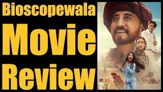 Bioscopewala Film Review   Danny Denzongpa   Geetanjali Thapa   Adil Hussain   Tisca Chopra   Brijen