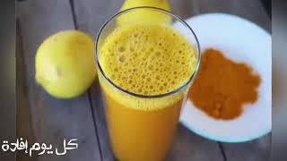 مشروب صحي وسحري