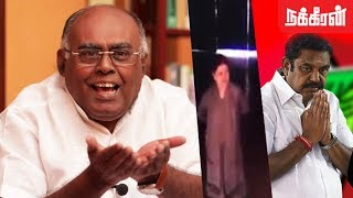 சசிகலா செய்ததில் என்ன குற்றம் ? V K Sasikala ruling from prison ? Pazha Karuppaiah Slams AIADMK