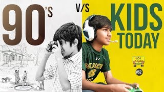 90's Kids vs Kids Today || LoL Ok Please