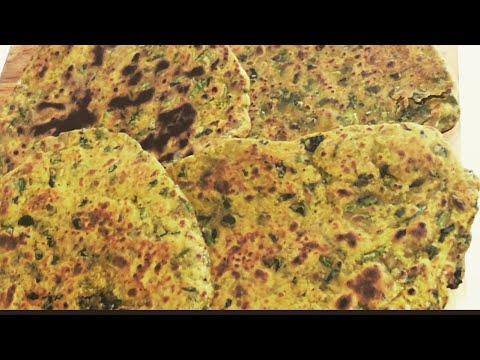 Methi Parathas/ Fenugreek Indian Flat Bread