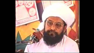 حظرت علامہ احمد سعید خان ملتانی رح (مزہب کی بنیاد 1/2)
