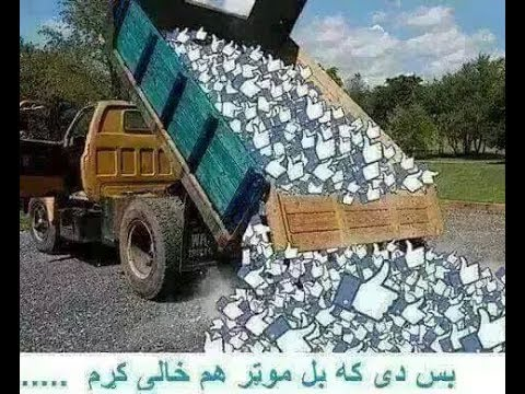 How to get More Likes On Facebook Profile Picture 2018How to get more 100% work Guarantee   YouTube