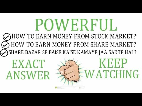 HOW TO EARN MONEY IN STOCK MARKET