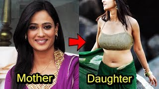 6 Beautiful Daughters of Television Actresses   Unseen