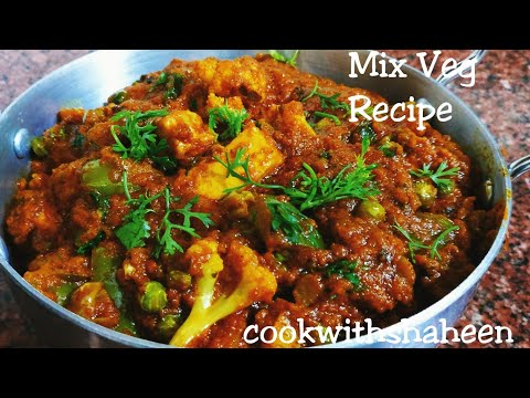 Mix Veg Recipe   Restaurant Style Mix Veg Sabzi   Mix Veg Sabzi Recipe
