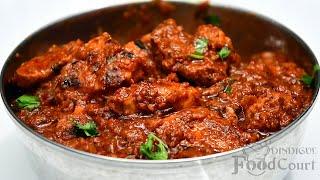 Chicken Tikka Masala/ Chicken Tikka Gravy
