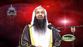 Khrooj Yajooj Aur Majooj (Qayamat Ki Nishaniya-11) By Shk Tauseef Ur Rehman