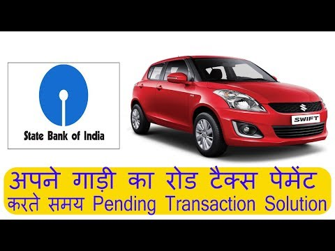 Road Tax Payment, Transaction already Pending Error!!! Solution-DNA-2017