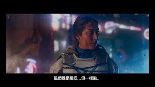 PS4『天命2』上市宣傳影片