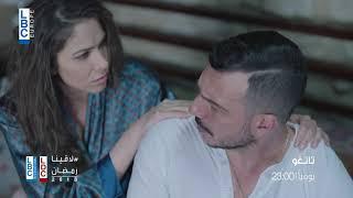 رمضان 2018 - مسلسل تانغو على LBCI و LDC - في الحلقة 19