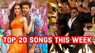 Top 20 Songs This Week Hindi/Punjabi 2019 (February 3) | Latest Bollywood Songs 2019
