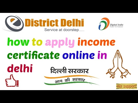 HOW TO APPLY INCOME CERTIFICATE ONLINE IN DELHI