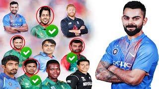 সুখবরঃ ২০১৮ সালের ওডিআই সেরা একাদশে ৪ বাংলাদেশীর বাজিমাৎ ❘ 2018 Best Odi Squad