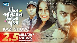 Til Poriman Valobasha | Kazi Shuvo | Milon | Bangla Music Video EID Song 2017 | Moner Shikol FULL HD