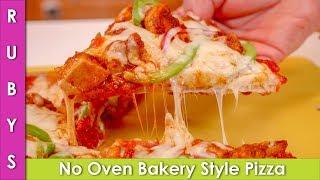 No Oven Pizza Bakery Style Chicken Tikka Pizza Recipe in Urdu Hindi - RKK