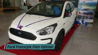 Ford Freestyle Flair Edition Review in Telugu | Freestyle Flair Variant in Telugu | Ford Freestyle