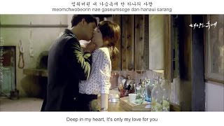 Gummy - You Are My Everything FMV (Descendant Of The Sun OST Part 4)[Eng Sub + Rom + Han]