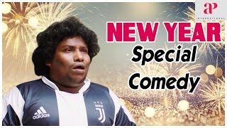 New Year Special Comedy Scenes | Puppy | Gurkha | Gorilla | Tamil Comedy Scenes | #happynewyear