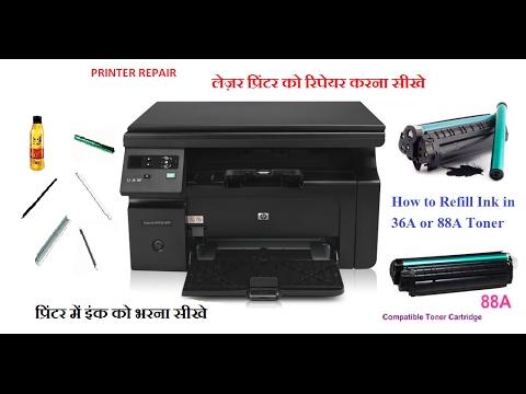 HP Laser jet printer Toner Cartridge Repair