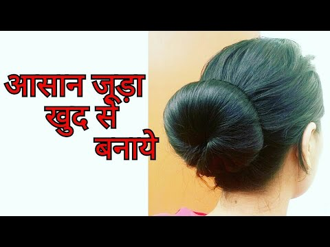 Juda hairstyle with bunwrapper||hairstyle|Unique big bun hairstyle||Easy hairstyl|Riju Stylerestyle