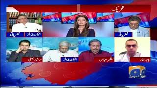 PTI Ko Intikhabi Fatha Kaisay Milay Gi?Report Card