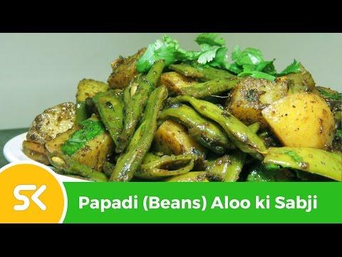 Papadi (Beans) Aloo ki Sabji - How to Cook very simple