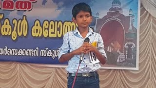 ASHAD POOKKOTTUR SUB DISTRICT SCHOOL KALOLSAVAM 2016