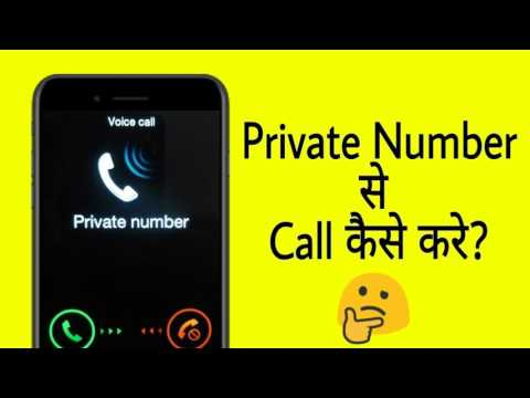 How to call someone with private number from your phone