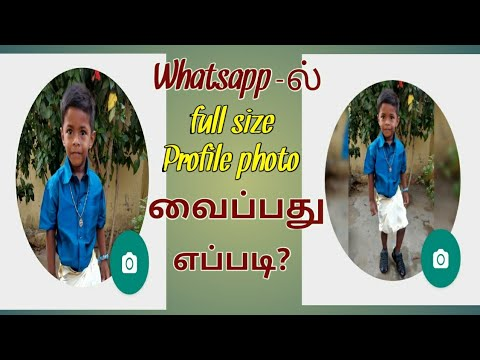 How to Set full size photograph in whatsapp profile photo / JRJ Tamil