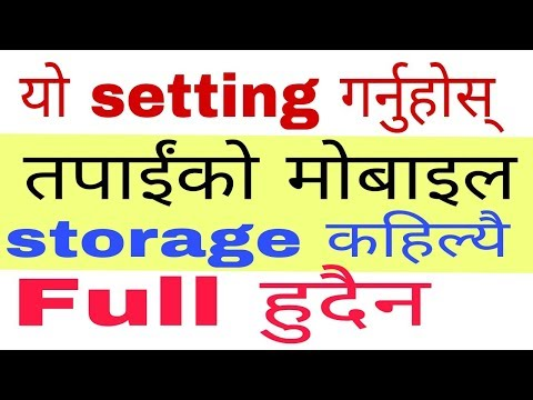 How To Solve Mobile Storage Problem | How To FREE Up Phone memory Space on Android  | In Nepali