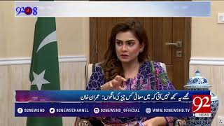 92at8 Exclusive with Imran Khan  - 12 October 2017 - 92NewsHDPlus