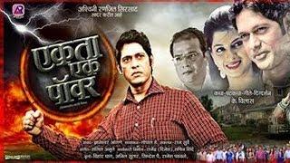 Upcoming Marathi Movie