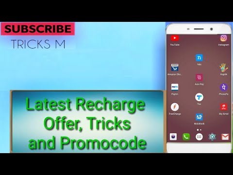 latest recharge offer, Tricks and promo code 2018