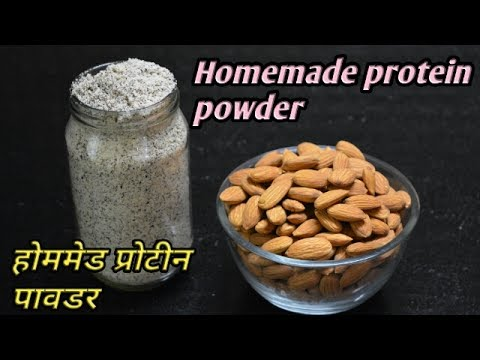 Protein Powder Benifits | Homemade Protein Powder | How to make natural protein powder