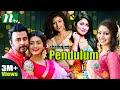 Bangla Telefilm Pendulam (পেন্ডুলাম) l Prova, Piya Bipasha, Nisho, Tanjin Tisha by Mahbub Neel