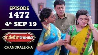 CHANDRALEKHA Serial   Episode 1477   4th Sep 2019   Shwetha   Dhanush   Nagasri   Arun   Shyam
