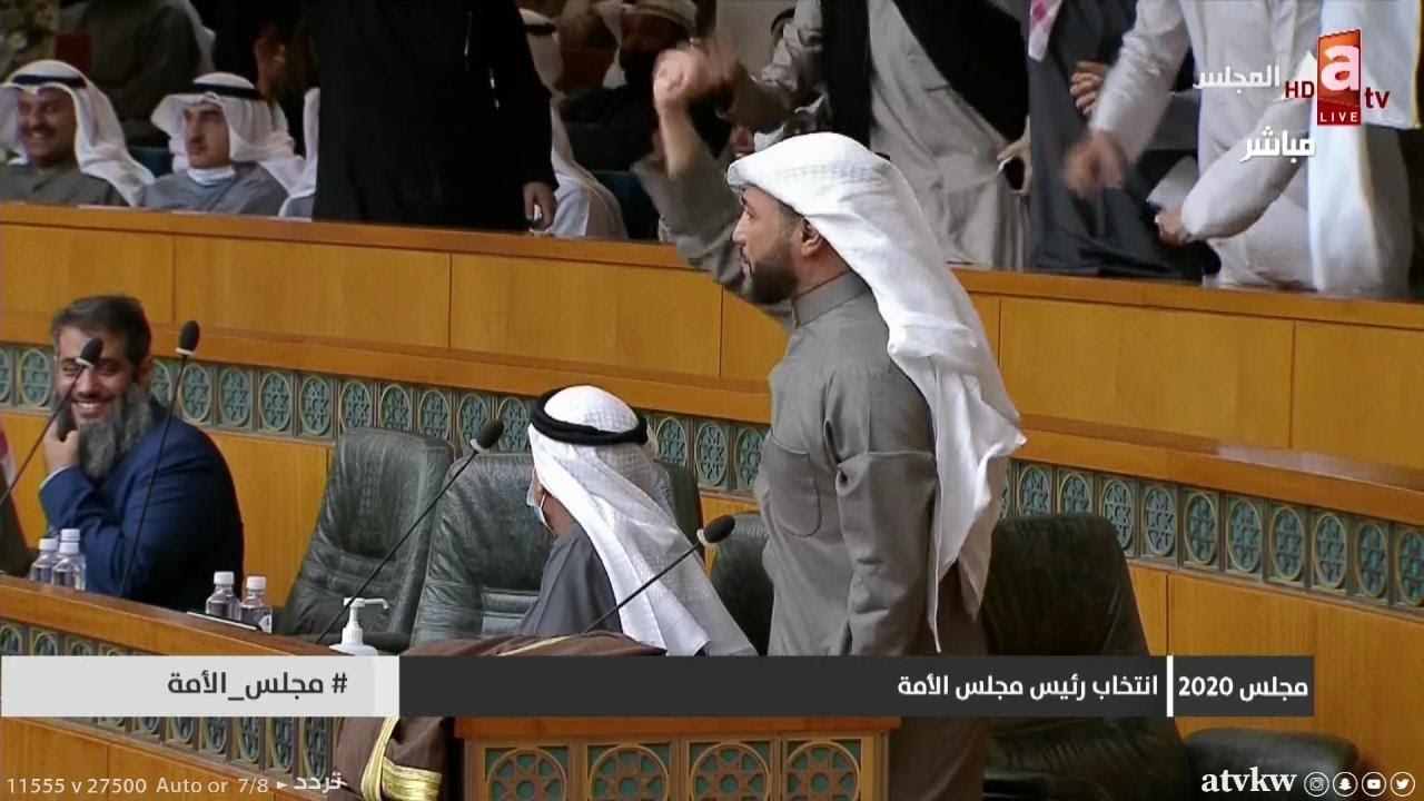 فرز الاصوات ولحظة اعلان فوز الرئيس مرزوق الغانم برئاسة مجلس الأمة