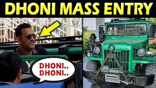 MS Dhoni MASS ENTRY in Ranchi Stadium | Crowd Goes Crazy | India vs South Africa 3rd Test 2019