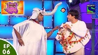 Shaadi Special - Episode-6- Comedy Circus Ke Tansen
