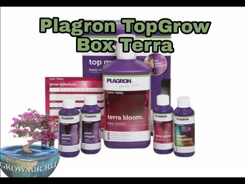 Plagron TopGrow Box Terra - комплект удобрений для земли.