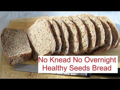 No Knead No Overnight Healthy Seeds Bread/ #Recipe264CFF / #cffrecipes