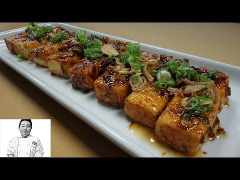 Fried Tofu With Spicy Teriyaki Glaze - How To Series