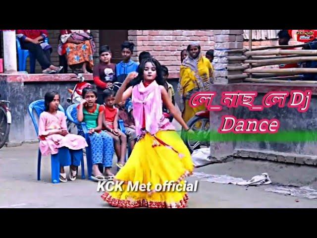 Download Le_Nach_Le /_Aaja_Dj_Pe_Nach_Le//. KCK Media official #DHP Official dance 😍😍 MP3 Gratis