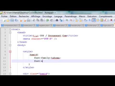 دورة CSS   الدرس 13 خآصية Border