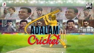 Aadalam Cricket - Jukebox | Latest Tamil Songs 2019 | Tamil Hit Songs