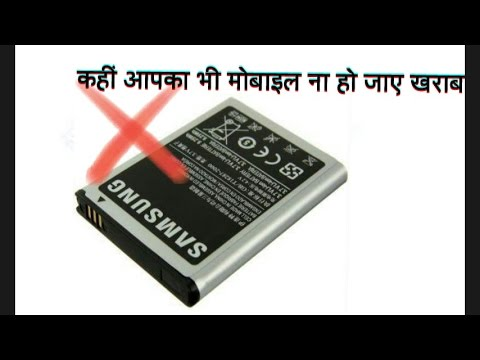 Mobile repairing ( How to check battery by digital multimeter ) in Hindi