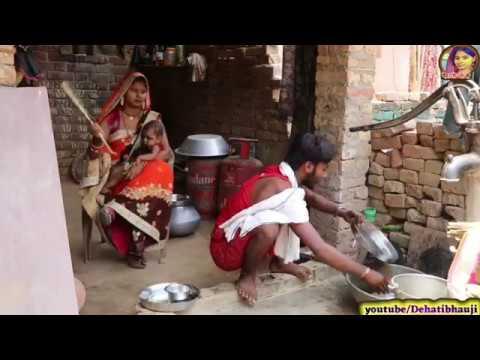 Xxx Mp4 देखिये शहरी लड़की से शादी करने का नतीजा Quot मेहर पोसुआ भतार Quot Kajal Sharma 2019 Comedy 3gp Sex